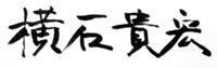 signature_1411